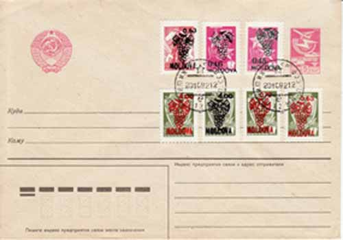 Moldova Grape First Day Cover