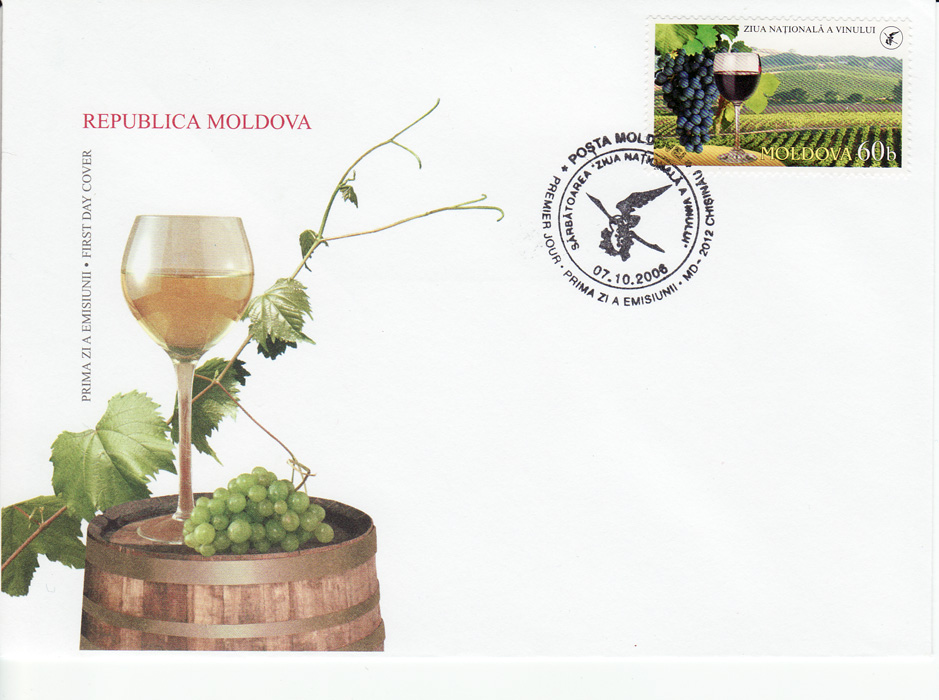 Moldova First Day Cover